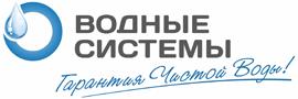Очистка воды Тольятти - Фильтры для воды - Фильтры воды - Системы очистки воды - Водоочистка Тольятти - Системы очистки воды Тольятти